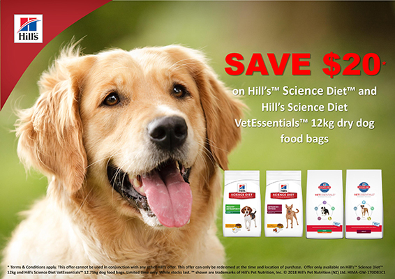 hills-science-diet-12kg-dog-food-offer