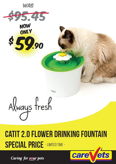 catit-flower-drinking-fountain